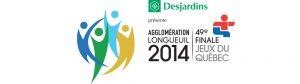 bandeau_par_defaut_logo_5